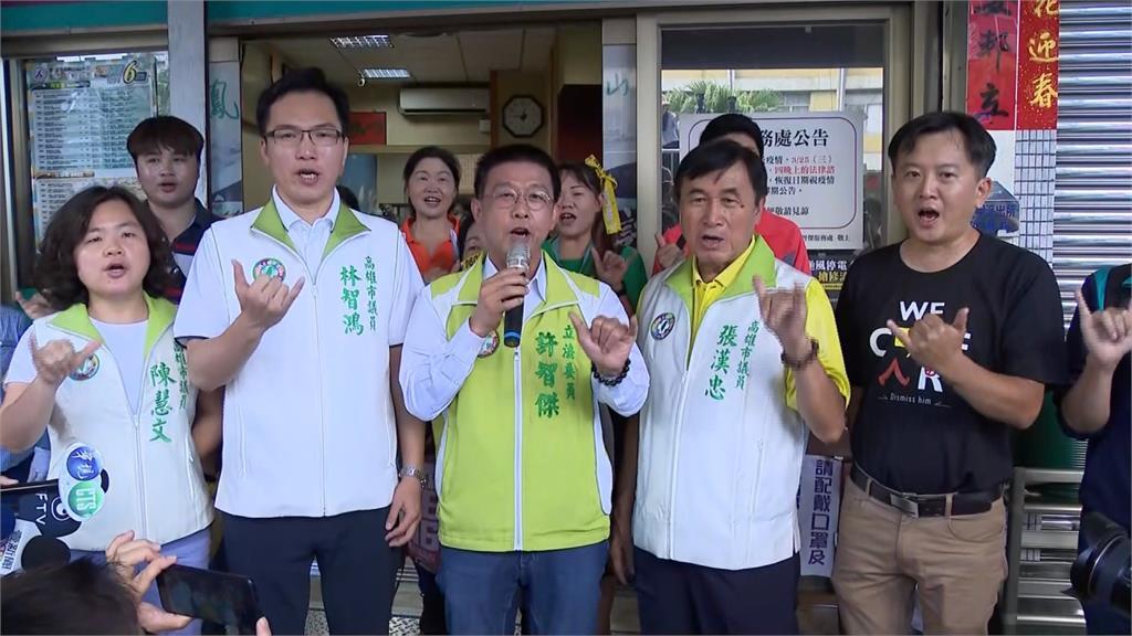 罷韓倒數最後衝刺!民進黨立委串聯12小時車隊大掃街