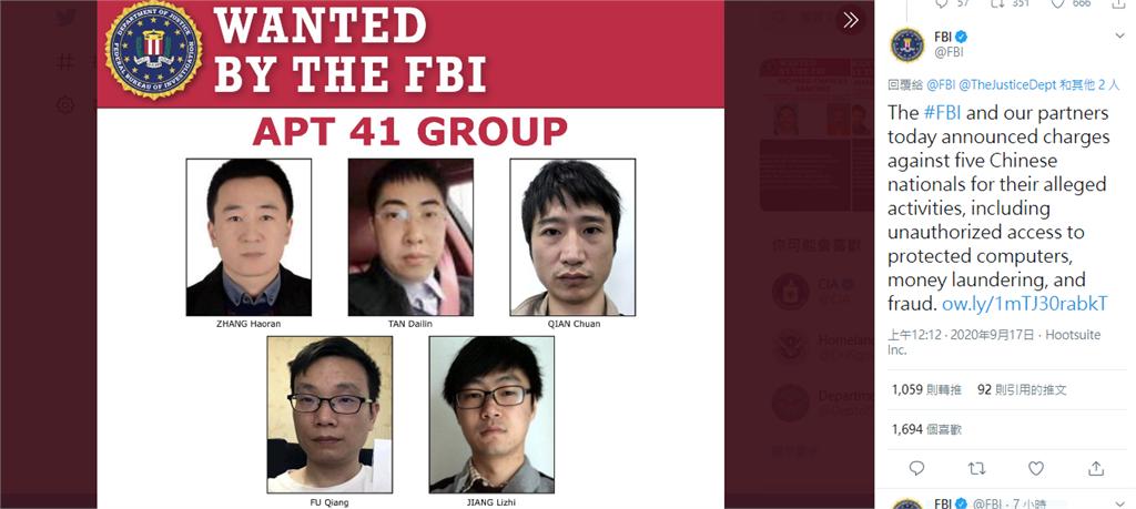 快新聞/中國5名駭客涉嫌對台港日韓等16國發動網攻 美國司法部起訴