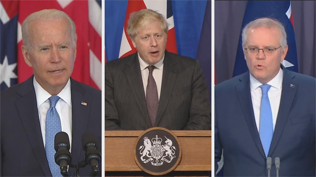 抱團抗中!美英澳簽安全協議 中國嗆破壞穩定