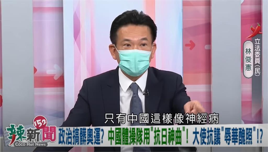 政論精華/東奧:中國隊史上「最灰暗的一次」!林俊憲嗆煽動民族主義的下場