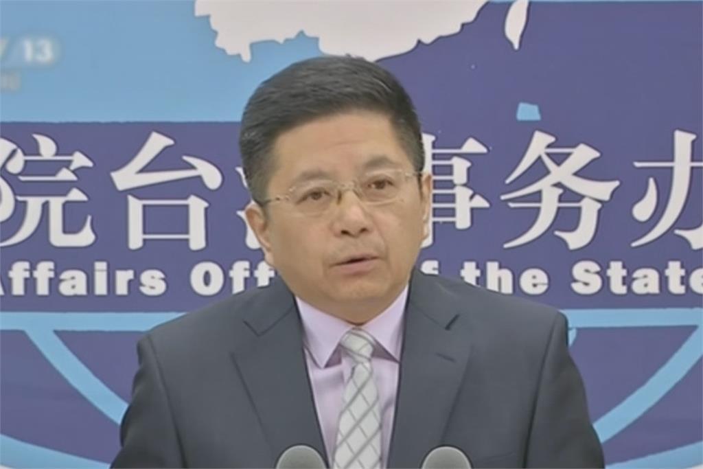 快新聞/蔡英文聲援香港《蘋果日報》 國台辦氣炸:亂港謀獨「罪惡必遭嚴懲」