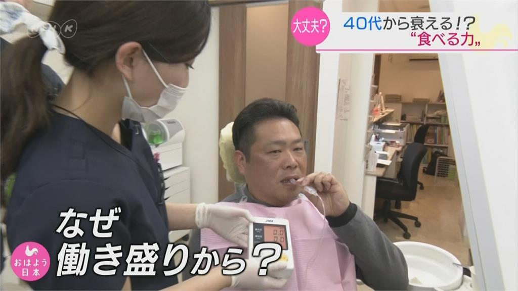 嘴巴老了很要命!小心口腔機能衰退 後果嚴重