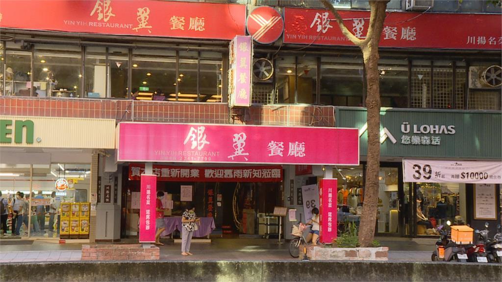 70年老字號銀翼餐廳 爆新舊派董事經營權糾紛