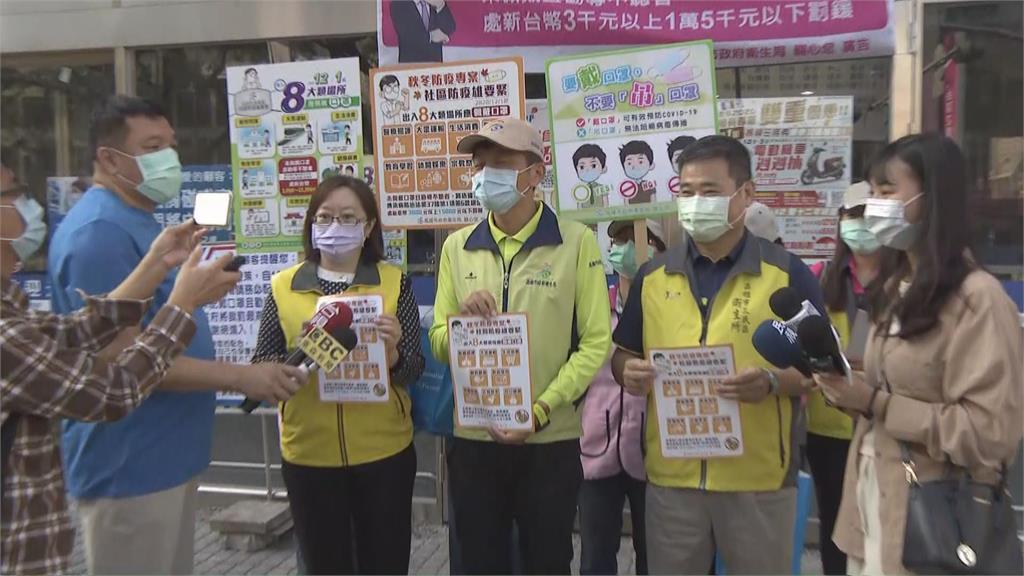 快新聞/秋冬專案今日正式上路 高市衛生局一早至賣場進行宣導