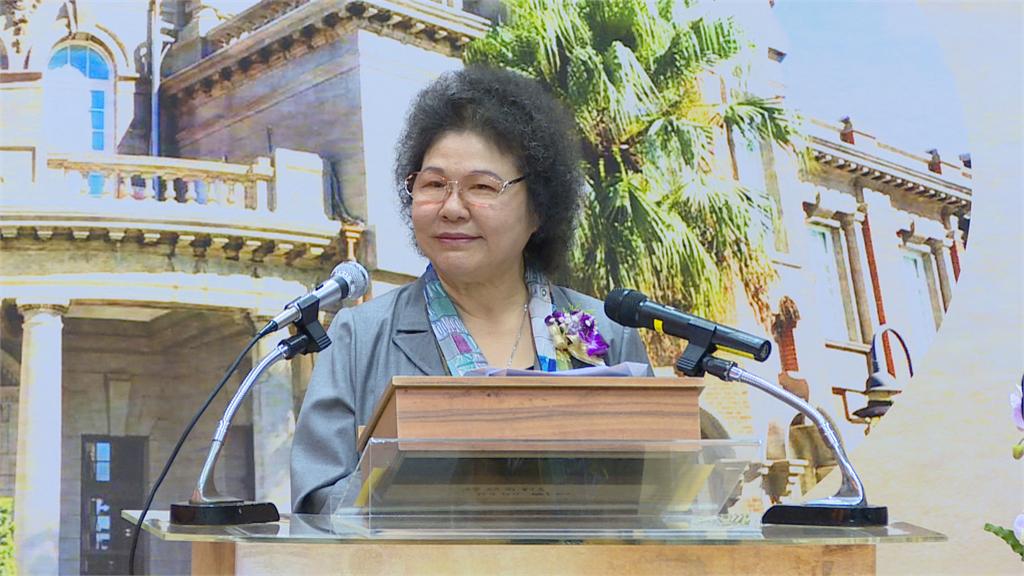 「人生最後的公職」 陳菊接任監察院長 掌人權委員會