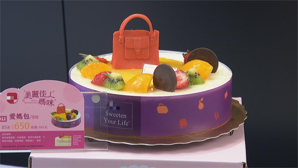 母親節商機加溫中! 造型蛋糕夯 超商也推唯美甜點