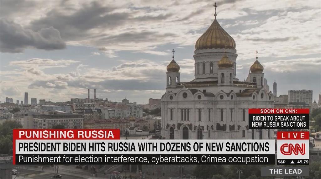 報復介入大選跟網攻 美國制裁俄羅斯