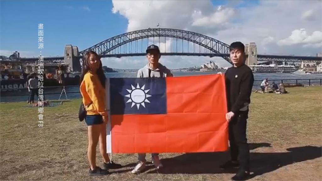 美參眾院外委主席挺台參與WHA 紐西蘭國會議員大讚台灣防疫能力