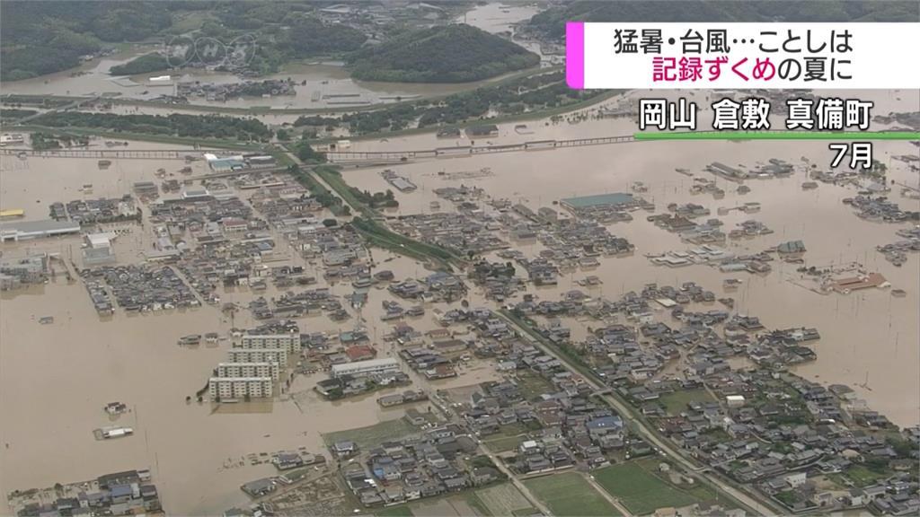 日本強震過後拚重建 大量廢棄垃圾成問題