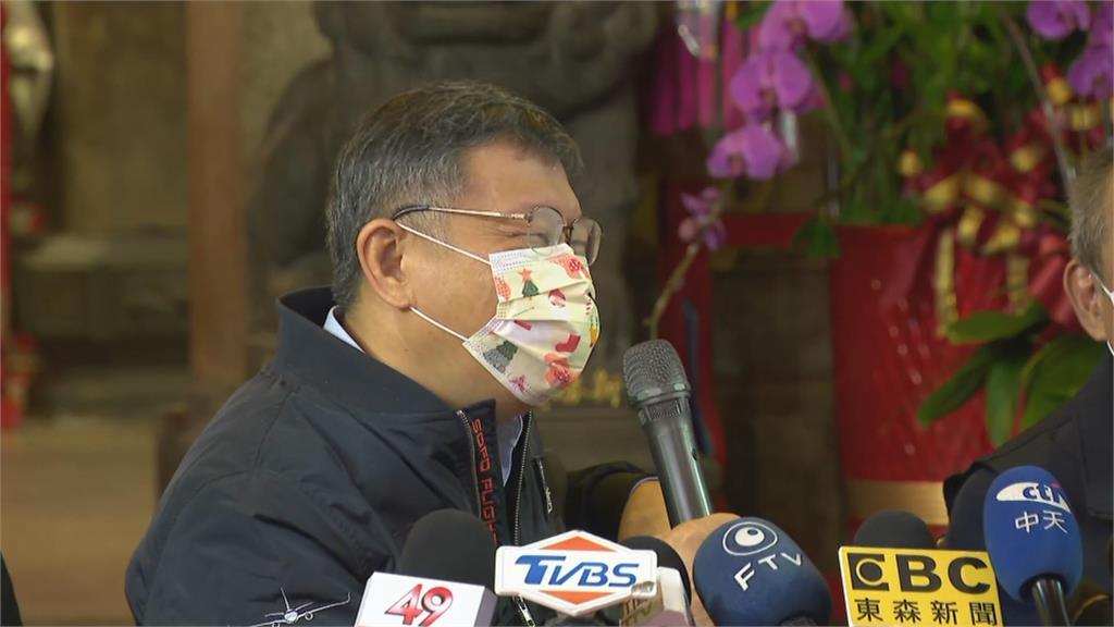快新聞/中天新聞台週五後掰掰 柯文哲「齁齁笑」:那麼多員工要找工作是大問題
