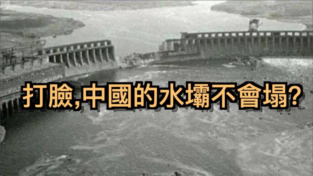 稱氣象監測追上世界!鄭州水患中國甩鍋天災 網紅怒批:平時就在說謊