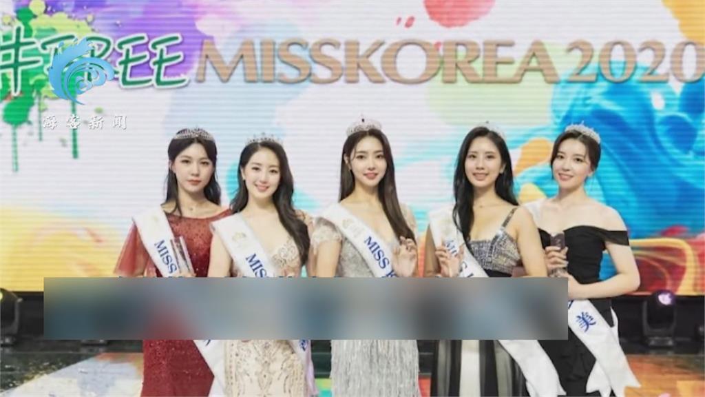 這次禁止修修臉! 韓國小姐選美「素顏比拚」