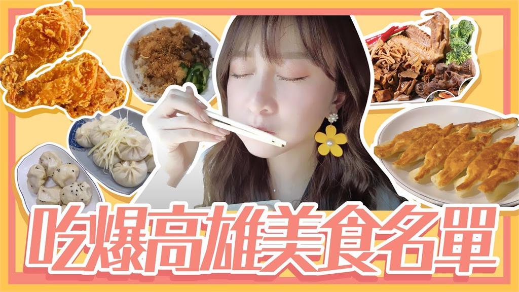 吃素女藝人為它破戒開葷!好吃到流眼淚 跪求台北開分店
