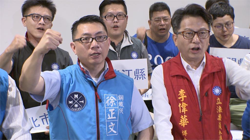 為徵召韓國瑜提上中下三策 藍營中常委出招