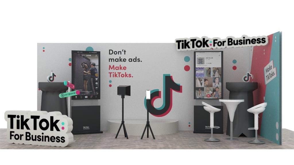 TikTok For Business首度參與數位奇點獎