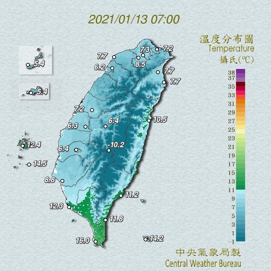 快新聞/真的「凍番薯」!苗栗1.5°C創入冬以來新低 4縣市低溫不到3度
