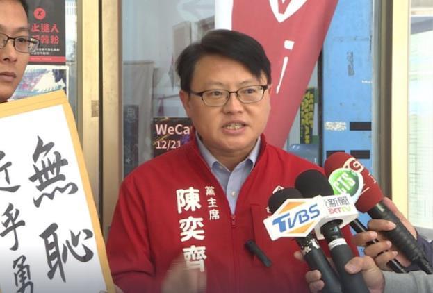 快新聞/林為洲提黨名「去中國」掀議 陳奕齊酸:建議移民「去中國」