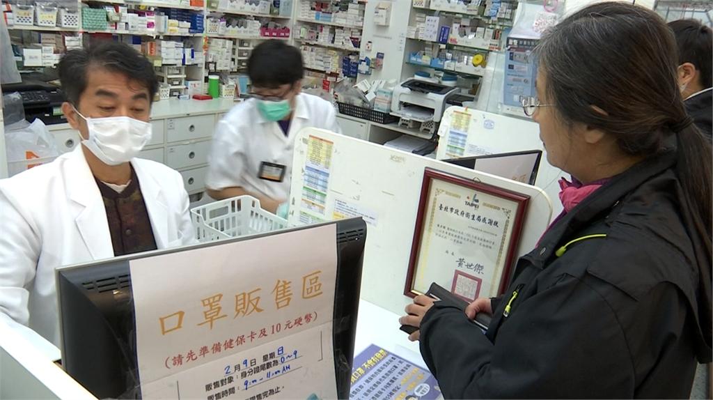 快新聞/賣實名制口罩20天以上藥局可申請獎勵金 最高可得3萬元