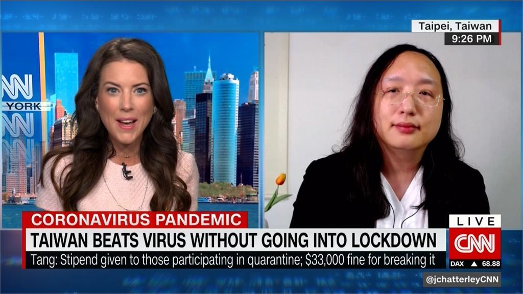 唐鳳登CNN專訪 分享台灣抗疫成功經驗