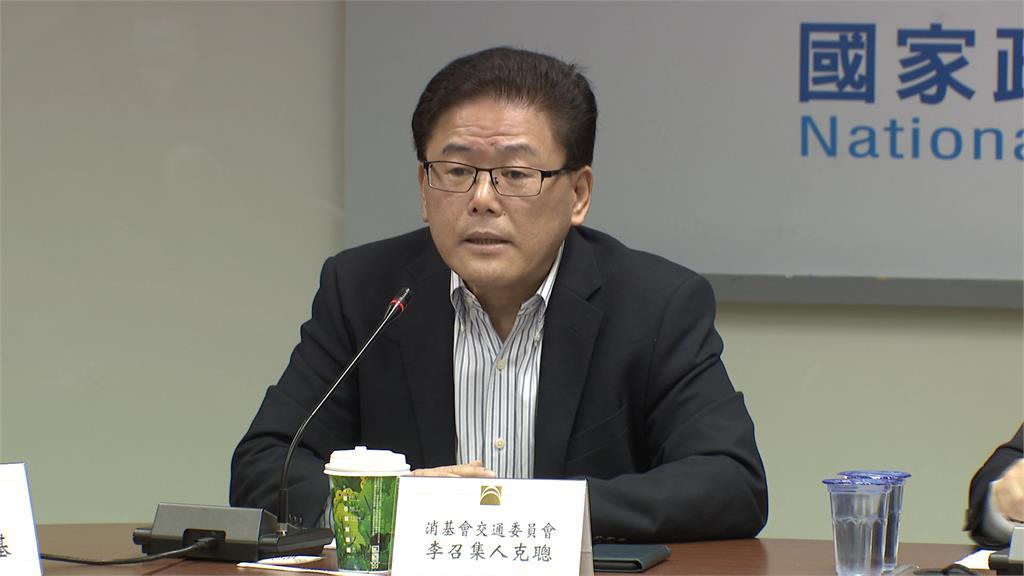 開藥方翻轉台鐵!專家:行政院跨部會成立台鐵改革委員會