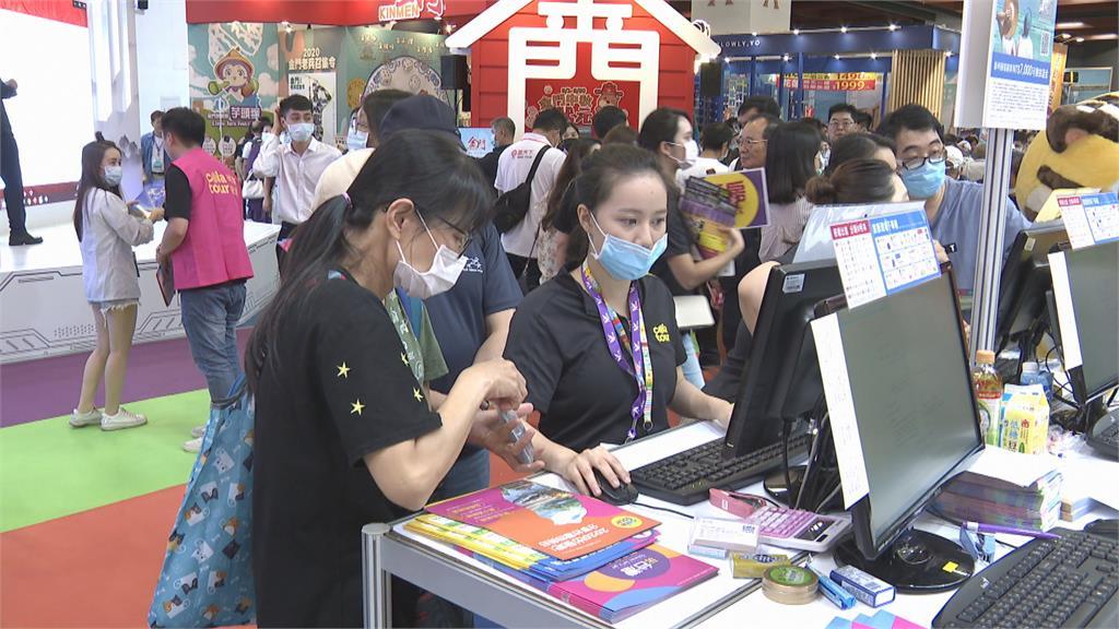 台北觀光博覽會 搶國旅商機 柯文哲喊 旅館產業升級