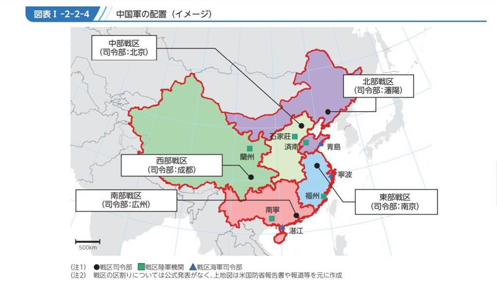 快新聞/日本防衛白皮書首度將台灣「變灰色」 中國網友暴怒:多準備導彈送到東京灣