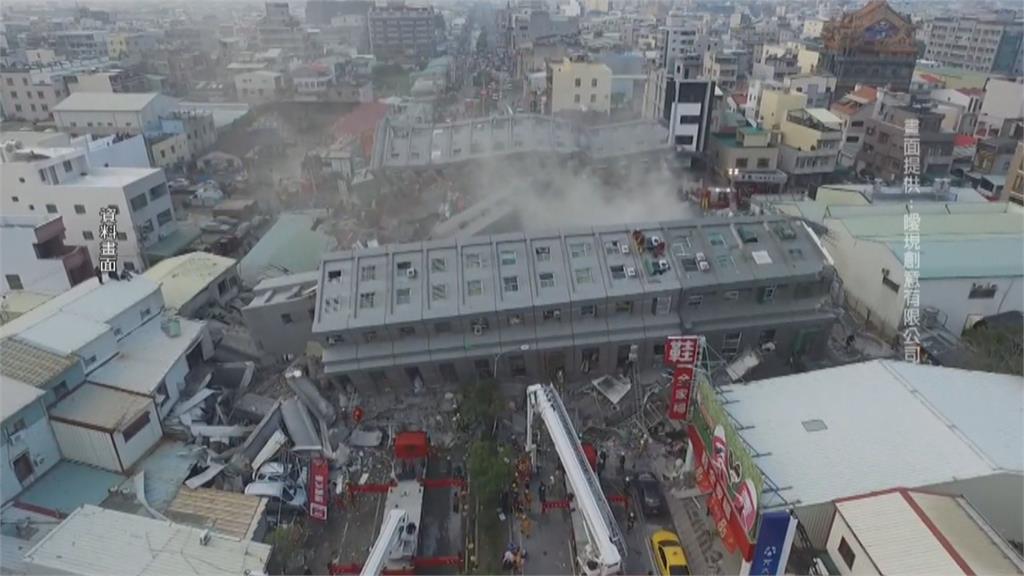 台南維冠大樓「2.8億國賠案」受災戶再次敗訴