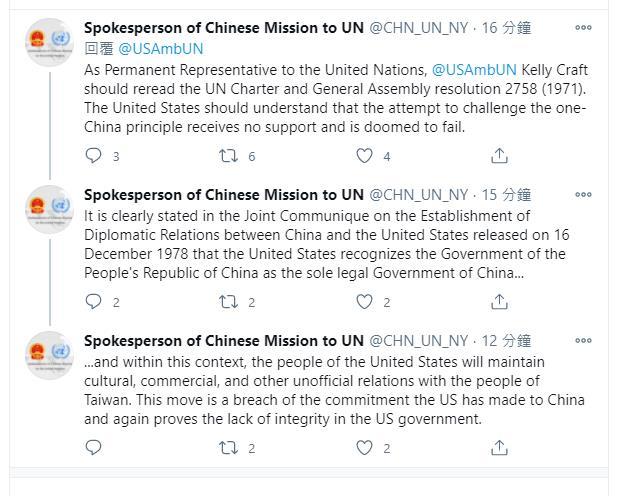 快新聞/「美國會與台灣並肩而立!」 克拉芙特挺台推文逼出中國駐UN發言人開嗆