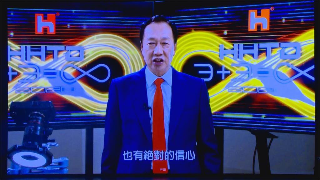 快新聞/鴻海科技日10:18啟動 創辦人郭台銘影片祝福:收到最棒的生日禮物