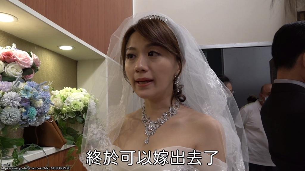 【黃金歲月幕後直擊#17】家佳不哭不哭,眼淚是珍珠(T_T)