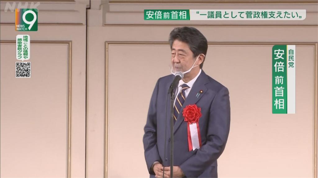 下台後首次公開露面 前首相安倍談自身健康