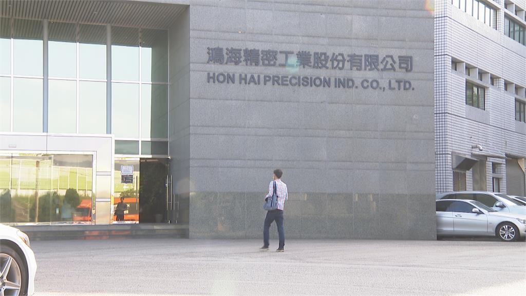 快新聞/鴻海宣布攜手Fisker打造電動車 估2023年Q4量產