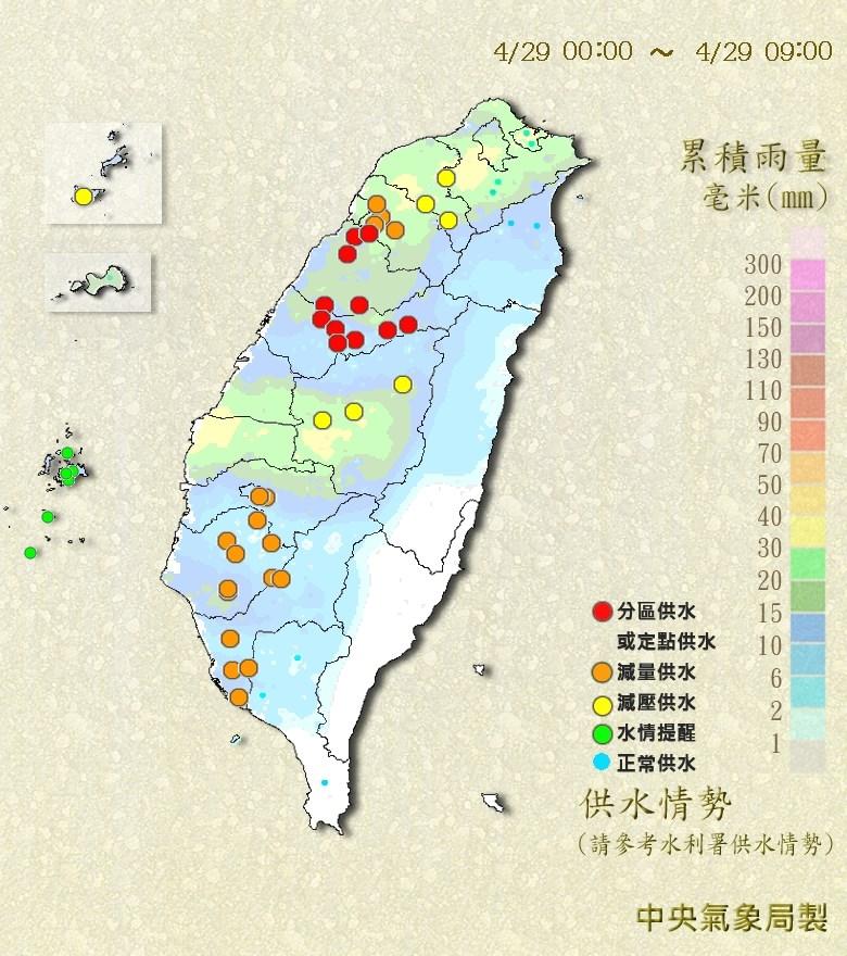 中部以北7縣市防大雨 鄭明典:很顯著春雨