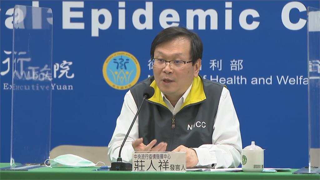 快新聞/今日新增2例武漢肺炎境外移入 指揮中心下午2時記者會說明