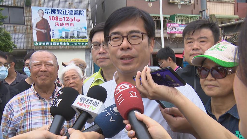 快新聞/民眾嗆比照韓國瑜來監督「是否打麻將」 陳其邁笑:我不喝酒、不打麻將