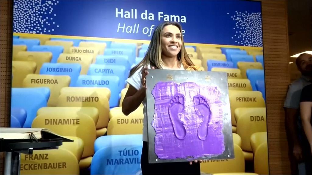 史上第一位女足球員 瑪塔進巴西名人堂