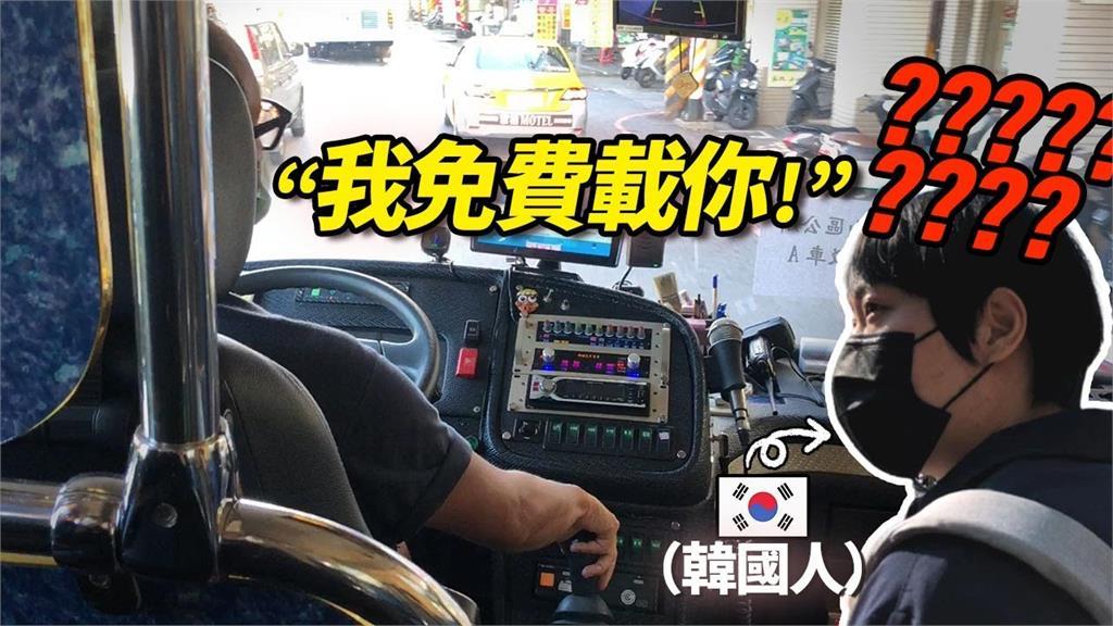 熱情專送!韓國人遊金山沒車返家 地方巴士司機竟親送回北市捷運站