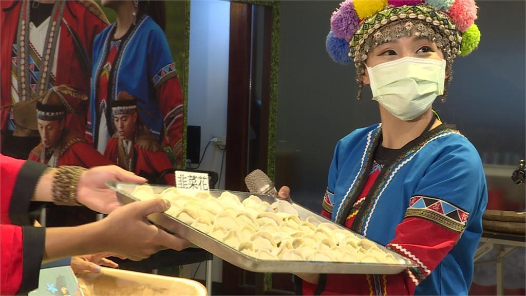 鄒族文化園區嘸人客 員工線上賣手工水餃.蔥油餅