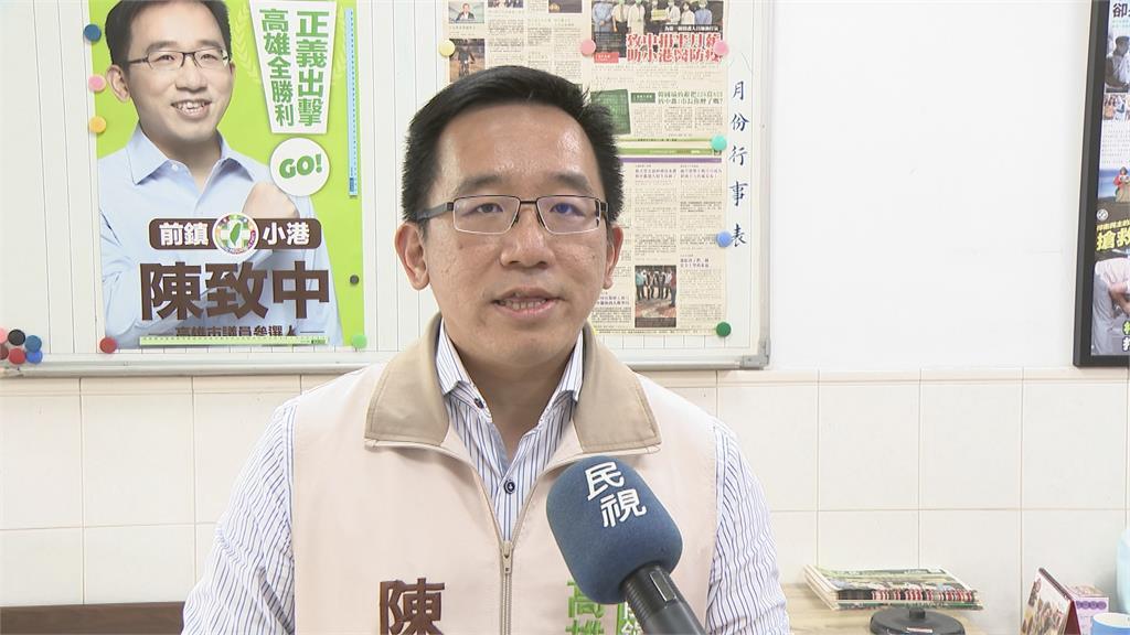 洪東煒嗆「不知感恩」 陳其邁:沒私交 用人唯才