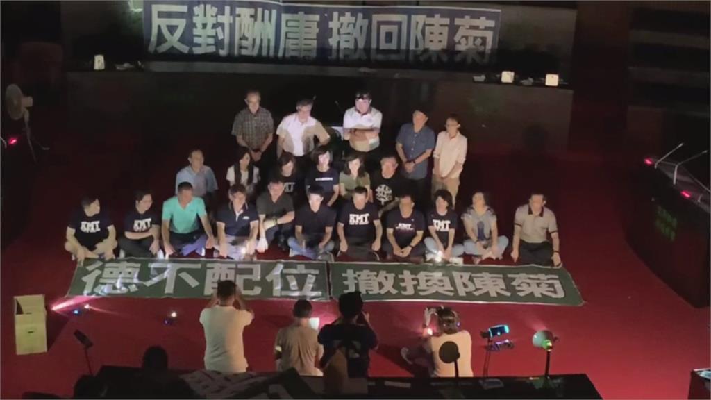 國民黨突襲立院抗議監委提名 綠委呼籲:理性問政