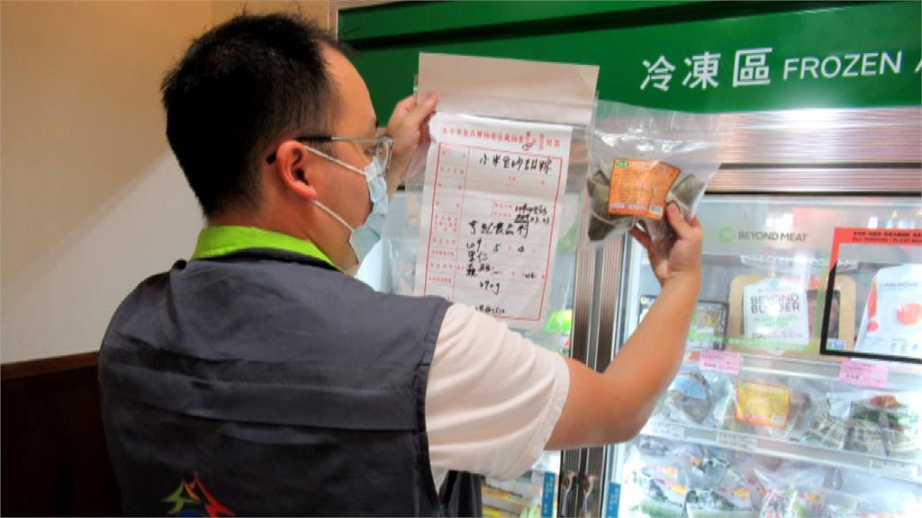 端午節前抽檢市售粽子 一件大腸桿菌超標逾百倍