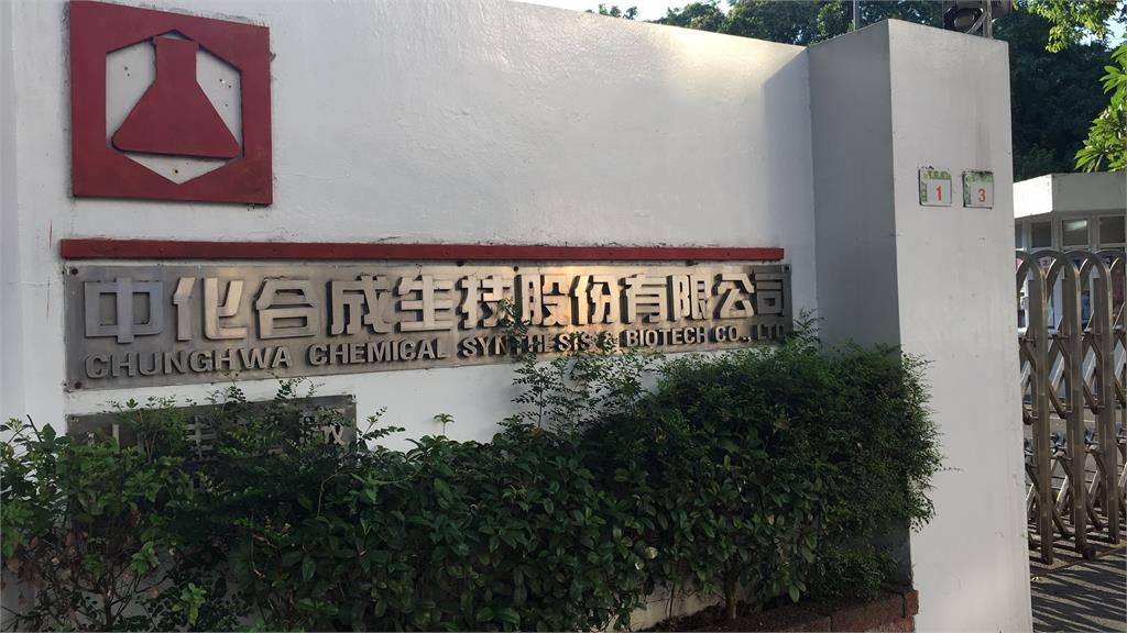 快新聞/原料製藥廠男工人跌入3公尺化學儲存槽 救出時OHCA送亞東醫院
