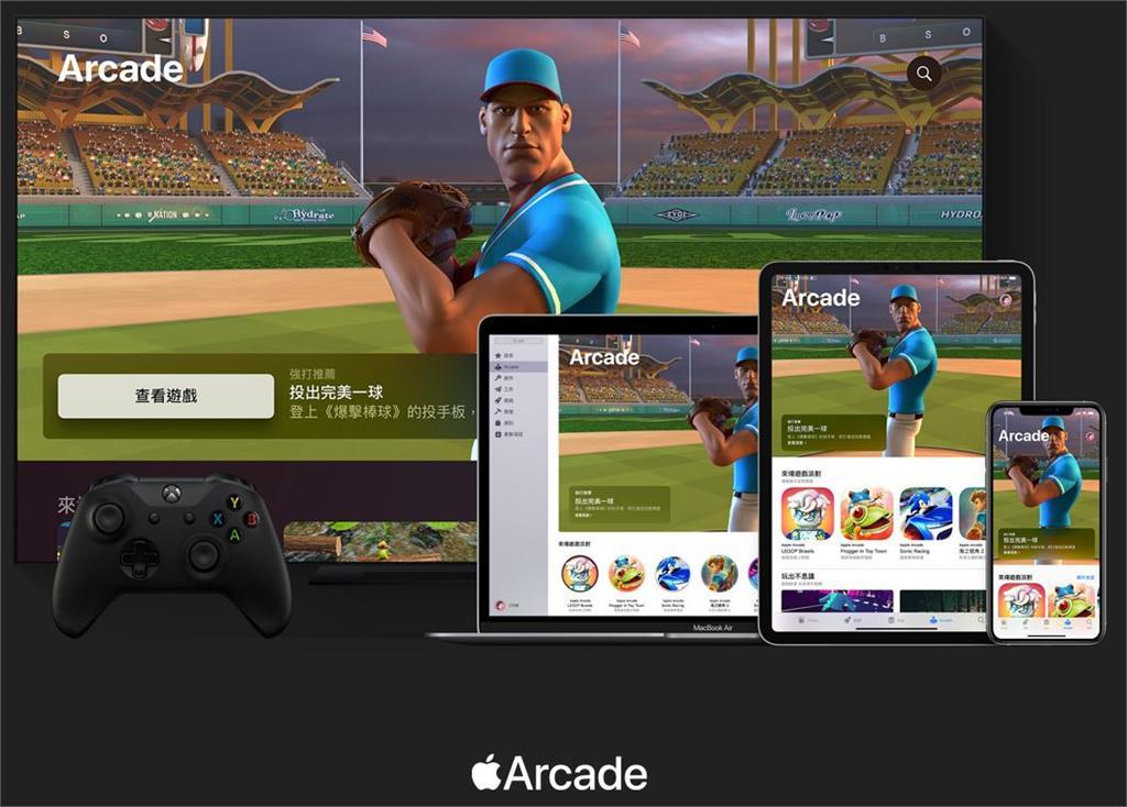 蘋果遊戲服務添生力軍 新增2大類別