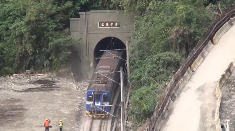 快新聞/花蓮清水隧道「通車」!林佳龍:盼藉親自搭乘重建台鐵形象