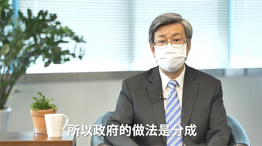 快新聞/親解各國疫苗採購狀況 陳建仁:完成接種者都是防疫英雄