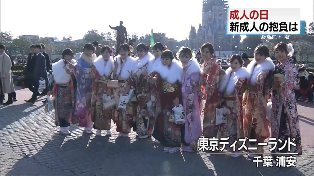 日本「成年之日」來了!各地舉辦成年禮慶賀