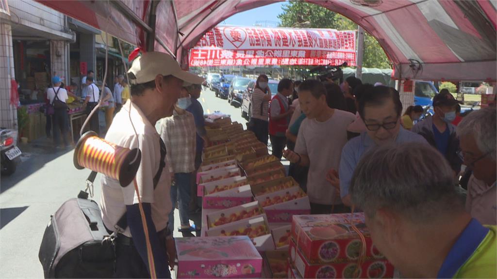 鮮採<em>那瑪夏</em>水蜜桃 義賣會700盒搶購一空 !