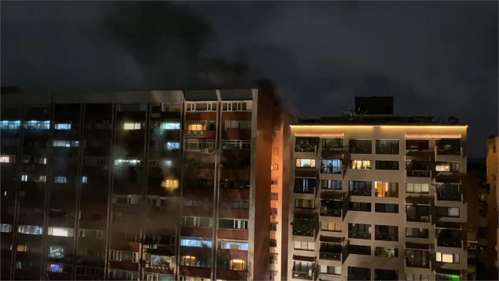 電器釀災?國父紀念館旁住宅大火2死7旬夫燒成焦屍、妻嗆暈不治