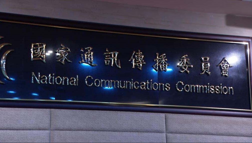 快新聞/NCC:持續爭取第一線廣電新聞從業人員 列入優先施打疫苗對象