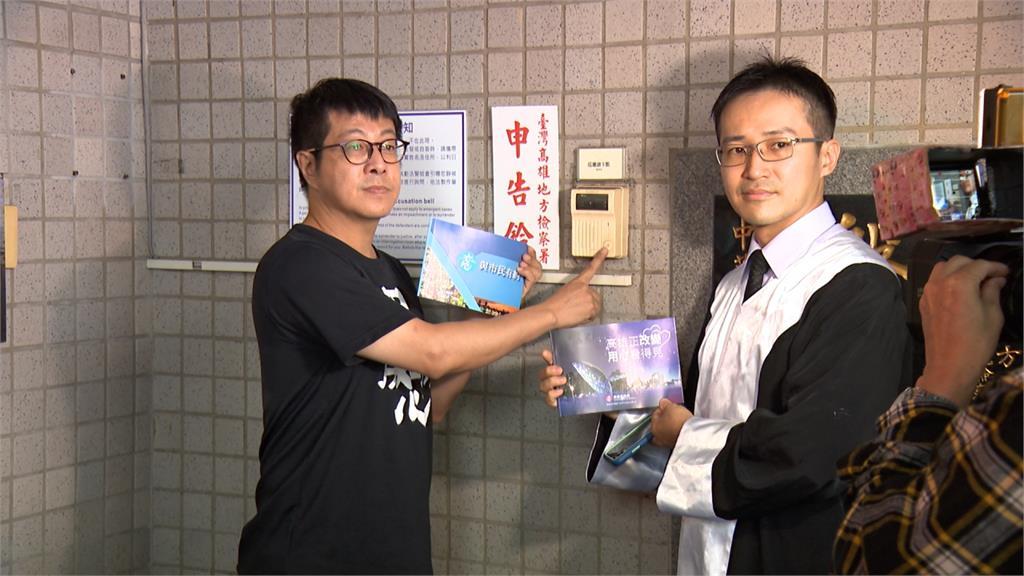 高雄市府印「韓國瑜宣傳手冊」反罷免?罷韓團體地檢署提告